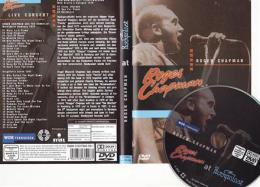 Roger Chapman at Rockpalast DVD