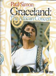 Paul Simon - Graceland The African Concert DVD - zvìtšit obrázek