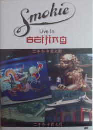 Smokie - Live In Beijing DVD