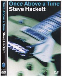 Steve Hackett - Once Above A Time DVD
